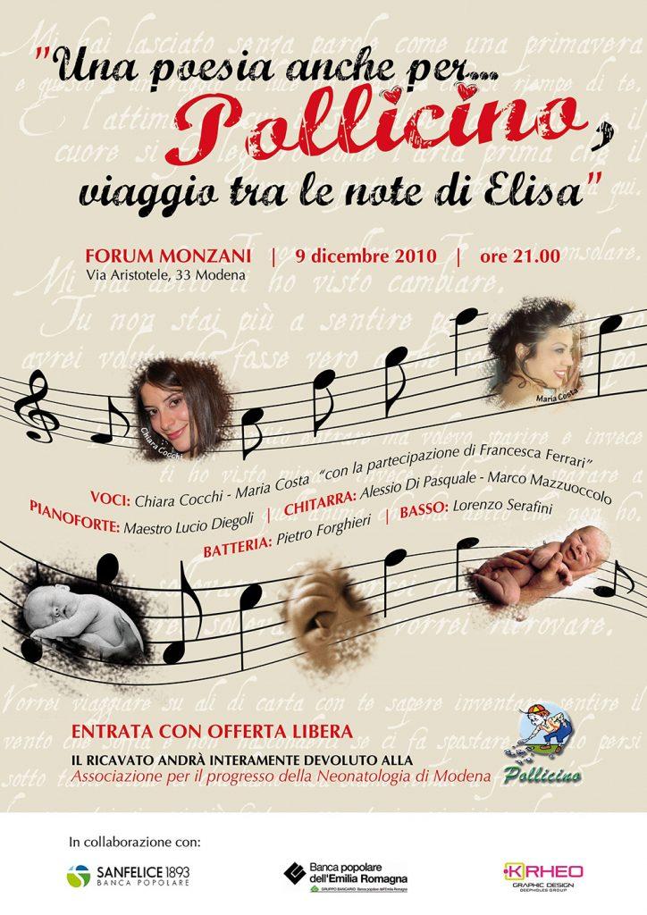 volantino_serata_contributo_ad_elisa